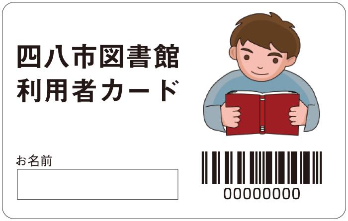 9.バーコードカード