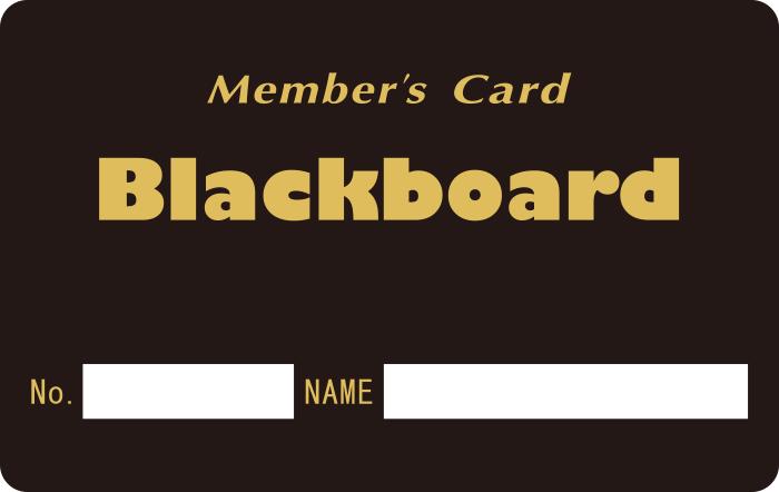 マットブラックカード(黒板カード)