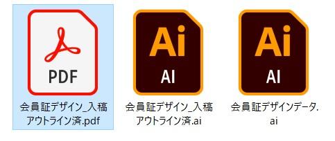 入稿データ確認用PDFを作る