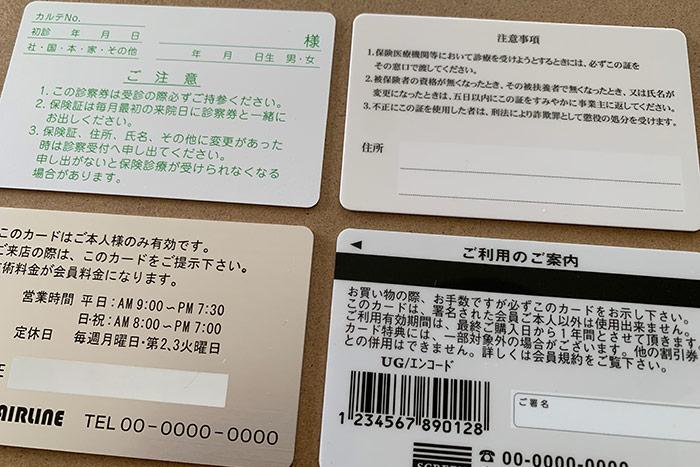 サインパネル加工・印字特性のあるカード